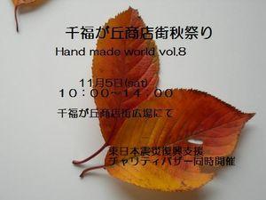 2007_9_19ha2