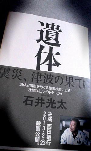 20130223_060019_2