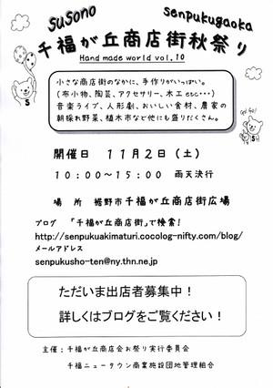Img_452x640