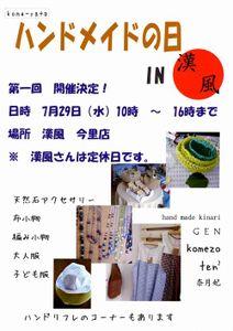 Img005_2
