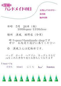 Kannfu_3